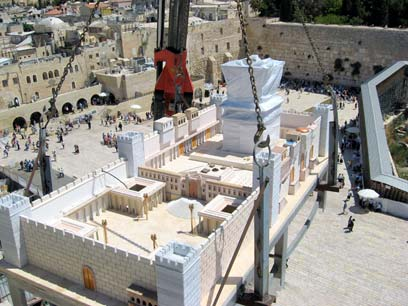 Second-Temple-scale-model