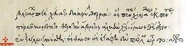 09_03-Codex Thomas Roe 5, f.150R. Oxford, Bodleian Library