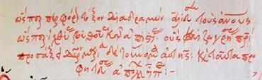 09_06-Codex Thomas Roe 5,ff.15 lv,152r. Oxford, Bodleian Library