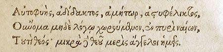 09_11-Profetia lui Clarius Apollo din cartea Oracolele Sibilice(Paris,1599)