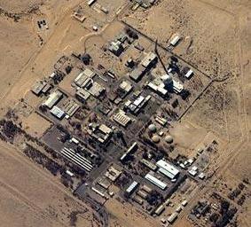 Fabrica secreta de arme nucleare a Israelului de la Dimona, in desertul Negev